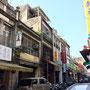 Auf der Dihua Street