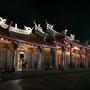 Xingtian Temple, etwa 15 Minuten zu Fuß vom Hotel