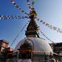 Eine der unzähligen Stupas in Kathmandu