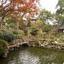 See im Yuyuan Garden...