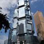 Lippo Tower...