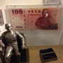 Darum bin ich hier: Geldscheine...
