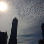 Coole Wolken über Taipei