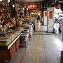 Berühmte Dihua Street
