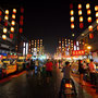 Luòyáng Night Market [Luòyáng - China]