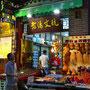 Xi'an / Xian Night Market - Muslim Quarter [Xi'an / Xian - China]