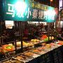 Luòyáng Night Market [Luòyáng - China]