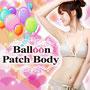 Balloon Patch Body