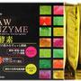 Raw Enzyme