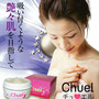 Chuel – Ultimate Moisturizer for face and body, Chuel (チュエル) - 水溶性ゲル状保湿クリーム
