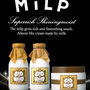 MILP (Shampoo, Hair Treatment, and Hair Pack) Series  ミルプ