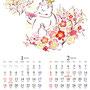 カレンダー2015年1・2月