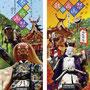 「春・秋  高山祭」リーフレット