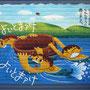 新美南吉壁画(安城市)「疣」(2014年)
