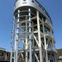 日本最大の避難タワー(黒潮町佐賀地区)