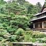 Yoshiki-en (Garten)