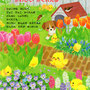 2013チャイルドブック ジュニア4月号 うた「かわいいかくれんぼ」