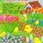 2013チャイルドブック ジュニア4月号 うた「かわいいかくれんぼ」チャイルド本社