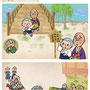 2013たのしい幼稚園5月号 名作絵本「いっきゅうさん」