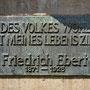 Friedrich Ebert Denkmal | Dortmund - Hörde