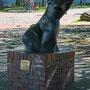 Frauentorso (1927) Bronze - Skulptur | Dortmund - Hörde