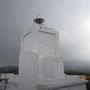 島の北端にある大島灯台。