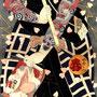 桜の怪  22.4x59 in
