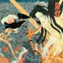 hiroshi vs Ghost 25.1x39.3 in  25x39inches 64x100cm