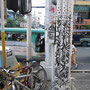 Manila streetart.