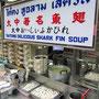 Haifischflossensuppe in Chinatown.