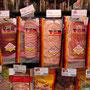 Wursterzeugnisse aus 'Thai-Deutscher Herstellung'.