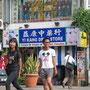 Sibu City Twens.