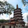 Der Tua Pek Kong Tempel.