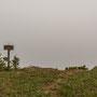 Hochland - Aussichtspunkt