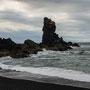 Lavasäulen im Meer