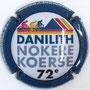 Marque : ASTREE (Vincent d') N° Lambert : 17e Couleur : Contour bleu, centre blanc Description : 72 ème Course cycliste Nokere - Koerse  Emplacement :