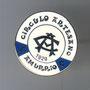 CIRCULO ARTESANO DE AMURRIO