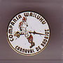CARNAVAL DE BADAJOZ-COMPARSA WAILUKU