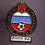 EUROCOPA 1996 (RUSIA)