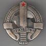 YUGOSLAVIA 1943