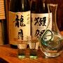 日本酒の味を引き立てるよう素材・味付け共に工夫しております