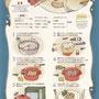 Laundry Graphics Gallery「イタリア映画とレシピ展」ベニスに死す レシピ