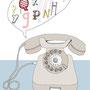"Editorial Illustration ""Kommunikation"", 2011"