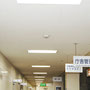 三鷹市第二庁舎照明器具省エネ化工事