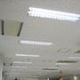 電気通信大学西8号館他照明設備省エネ対策