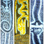 Tryptichon - L'amour des chiens - 50x210 cm, 60x210 cm, 50x210cm - 2010