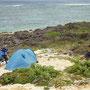 日本最西端の、与那国島。本土とはまるで違う景色、空気、文化。ほかの八重山諸島の石垣島、西表島、波照間島とも明らかに違う雰囲気の島だった。 与那国島 カタバル浜 沖縄