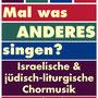 Logo & Anzeige