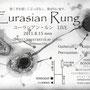 Eurasian Rung フライヤー
