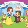 白雪姫と七羽のレオ!?